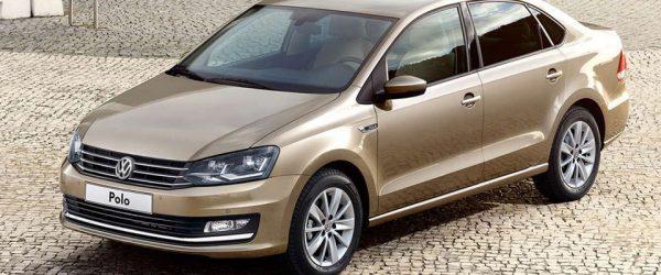 Выгода на Volkswagen по программе Семейный автомобиль