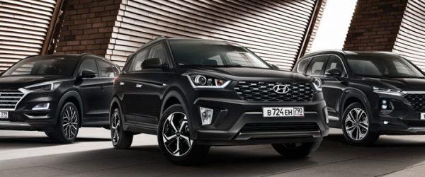 Black&Brown Hyundai