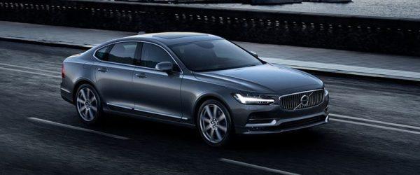 Воспользуйтесь дополнительной выгодной при покупке Volvo S90
